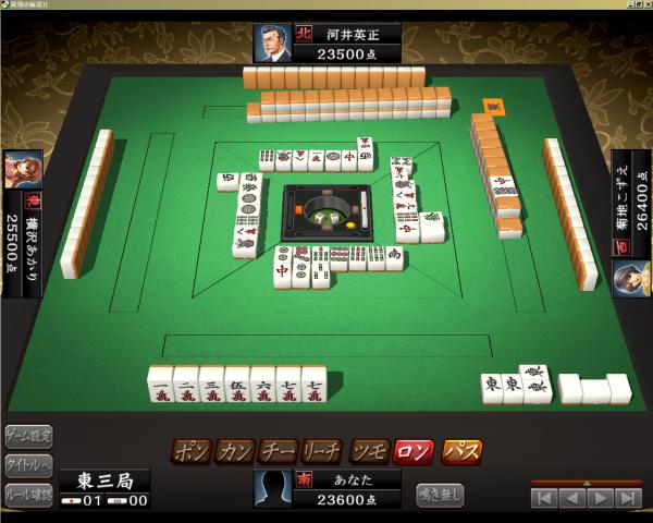 riichi-mahjong-saikyo-2-0-haneman