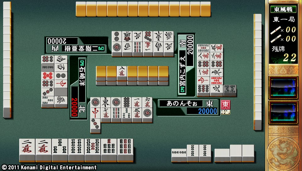 09-ps-vita-riichi-mahjong