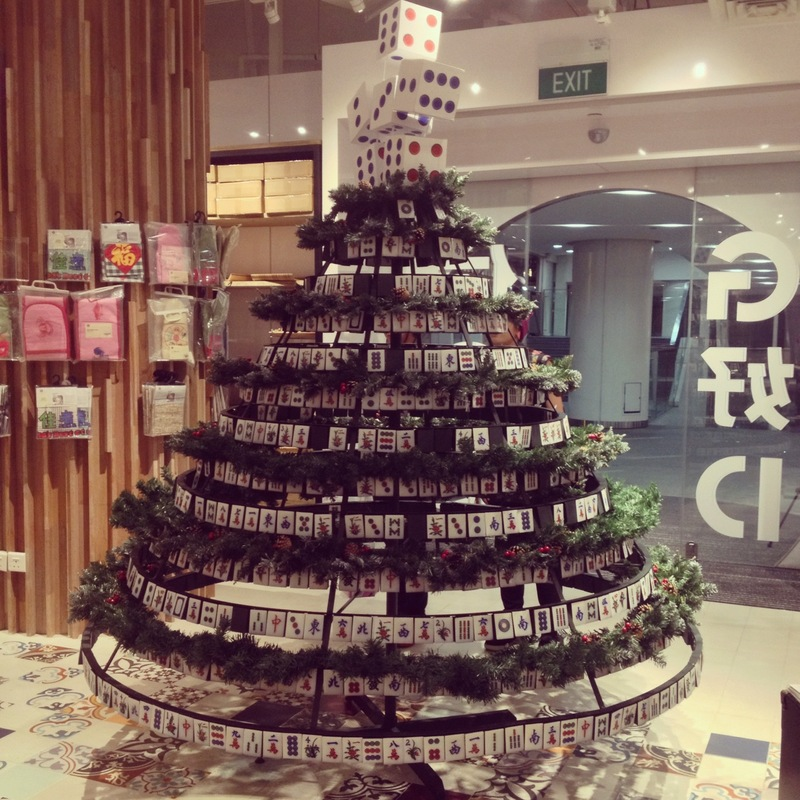 mahjong-christmas-tree