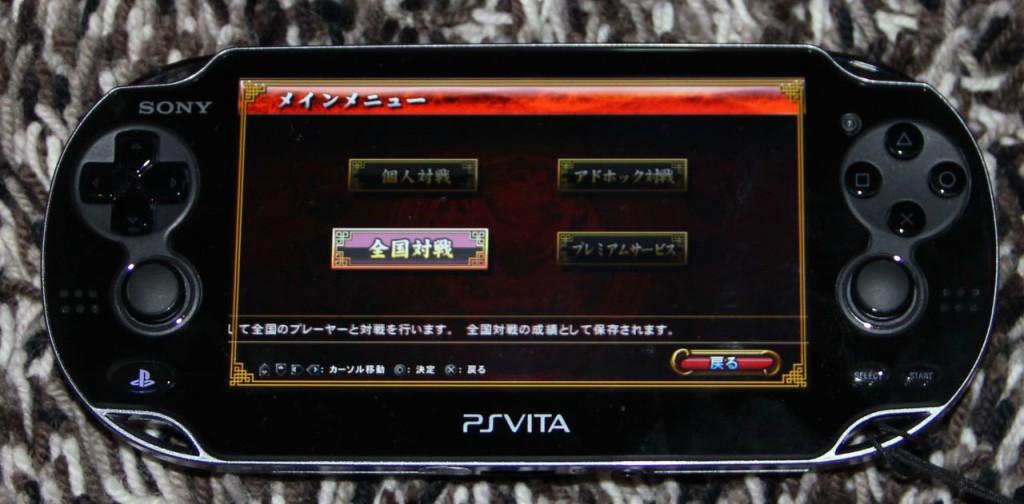 riichi-ps-vita-Mahjong-Fight-Club-10
