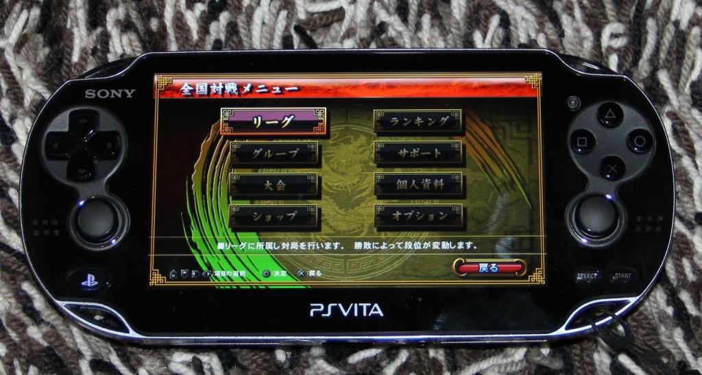 riichi-ps-vita-Mahjong-Fight-Club-13