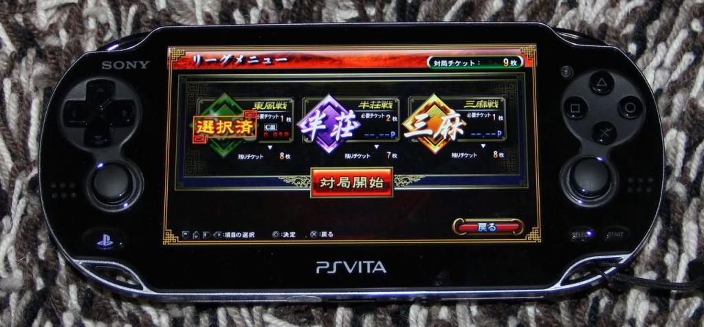 riichi-ps-vita-Mahjong-Fight-Club-14