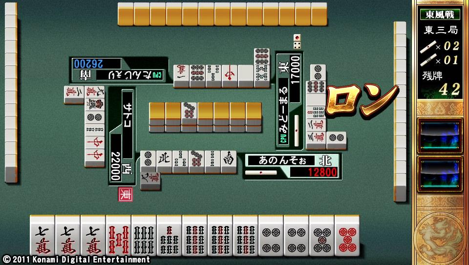 riichi-ps-vita-Mahjong-Fight-Club-17