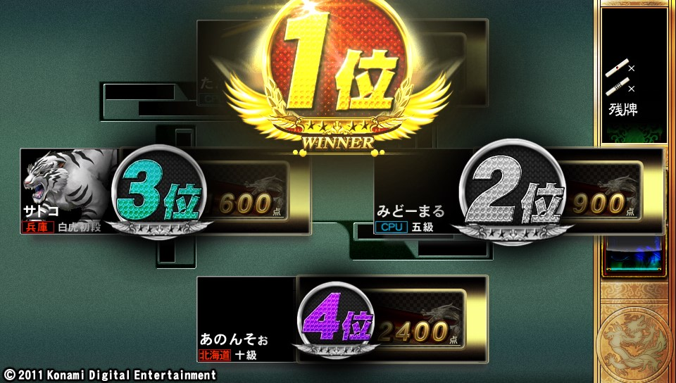 riichi-ps-vita-Mahjong-Fight-Club-23