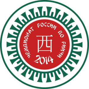 riichi_2014-50x50